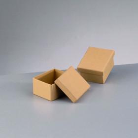 Papp-Box mini rechteck 7,5 x 6 x 4 cm