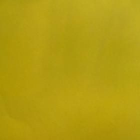Tonpapier zitronengelb 50x70cm 130g/m²
